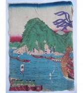 La flotte du Shogun, ca 1880.
