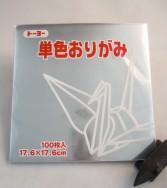 papier Oridzuru - 17,6 x 17,6 cm Silver