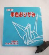 papier Oridzuru - 17,6 x 17,6 cm Pale Greenish Blue