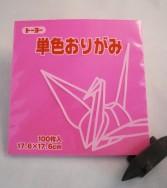 papier Oridzuru - 17,6 x 17,6 cm Pink
