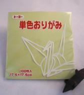 papier Oridzuru - 17,6 x 17,6 cm Light Green