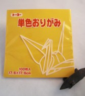 papier Oridzuru - 17,6 x 17,6 cm Bright Yellow