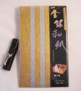 pochette - papier aspect froissé doré et argenté 36 x 26 cm