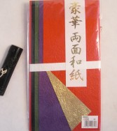 pochette - papier aspect froissé doré 36 x 26 cm double face