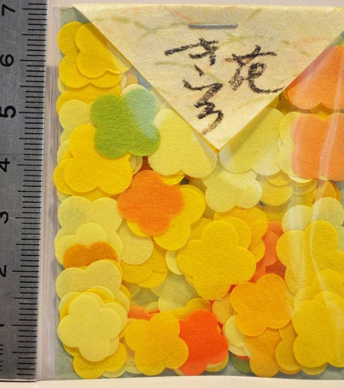 Quadrilobe papiergami for Decoration quadrilobe