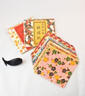 pochette - chiyogami 12 x 12 cm