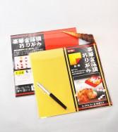 pochette - papier doré et rouge 24 x 24 double face
