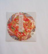 pochette - chiyogami 10 cm x 10 cm