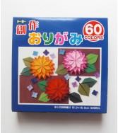 pack kami 15 x 15 cm - 500 feuilles de 60 teintes différentes