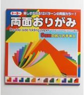 pochette kami double face 17,6 x 17,6 cm - 35 feuilles