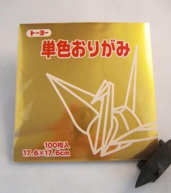 papier Oridzuru - 17,6 x 17,6 cm Gold