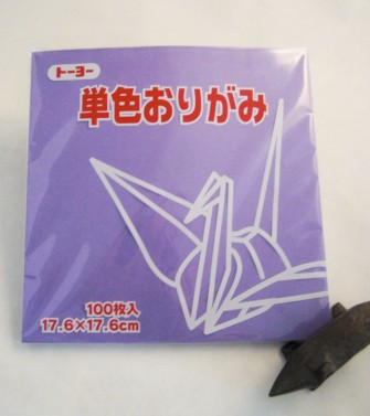 papier Oridzuru - 17,6 x 17,6 cm Wisteria violet