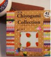 Chiyogami Collection 7,5 x 7,5 cm - 180 feuilles 45 motifs