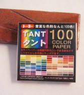 papier Tant 7,5 x 7,5 cm - 100 feuilles de 100 teintes différentes