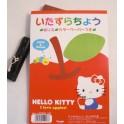 bloc correspondance Hello Kitty