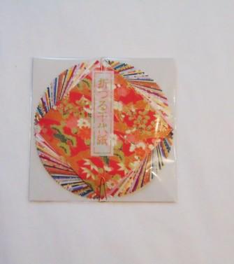 pochette - chiyogami 5 cm x 5 cm