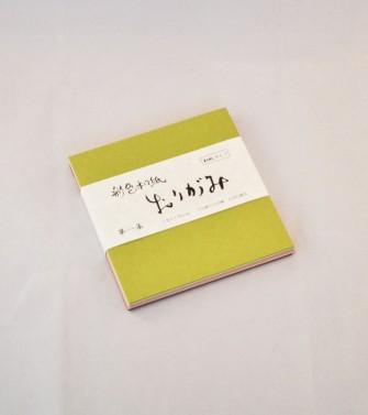 pochette - Arashiyama 15 x 15