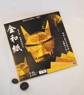 pochette - papier doré 25 x 25 textures diverses