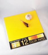 papier Tant 35 x 35 cm - 12 teintes jaunes