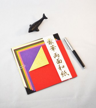 pochette - papier aspect froissé doré 15 x 15 double face