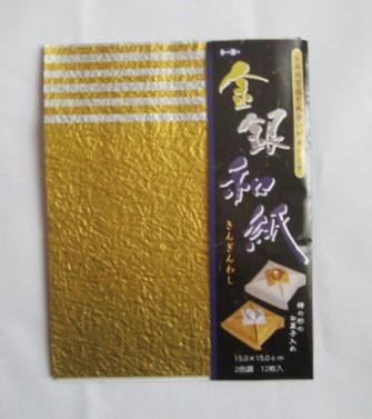 pochette - papier doré et argenté 15 x 15